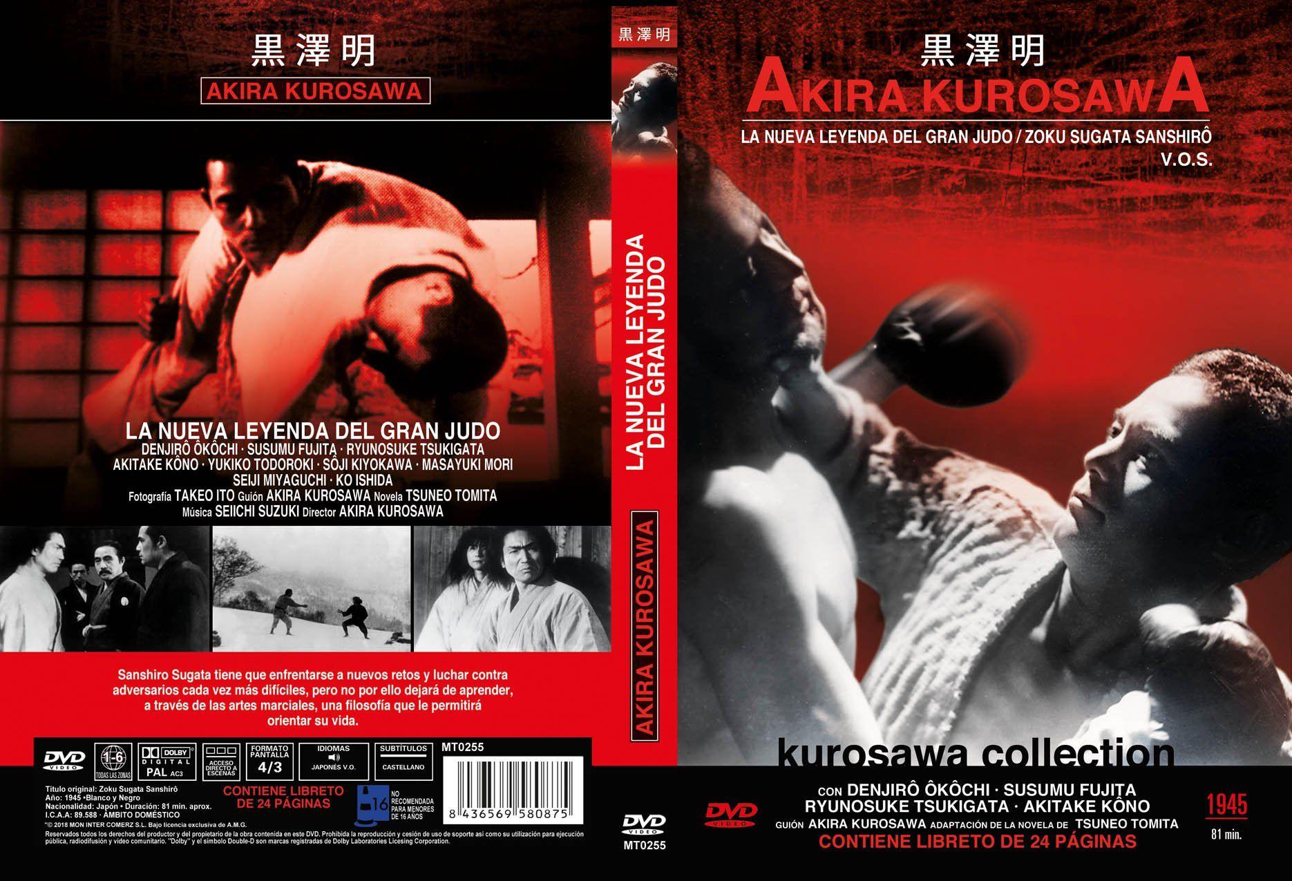 La Nueva Leyenda del Gran Judo Zoku Sugata SanshirÃ