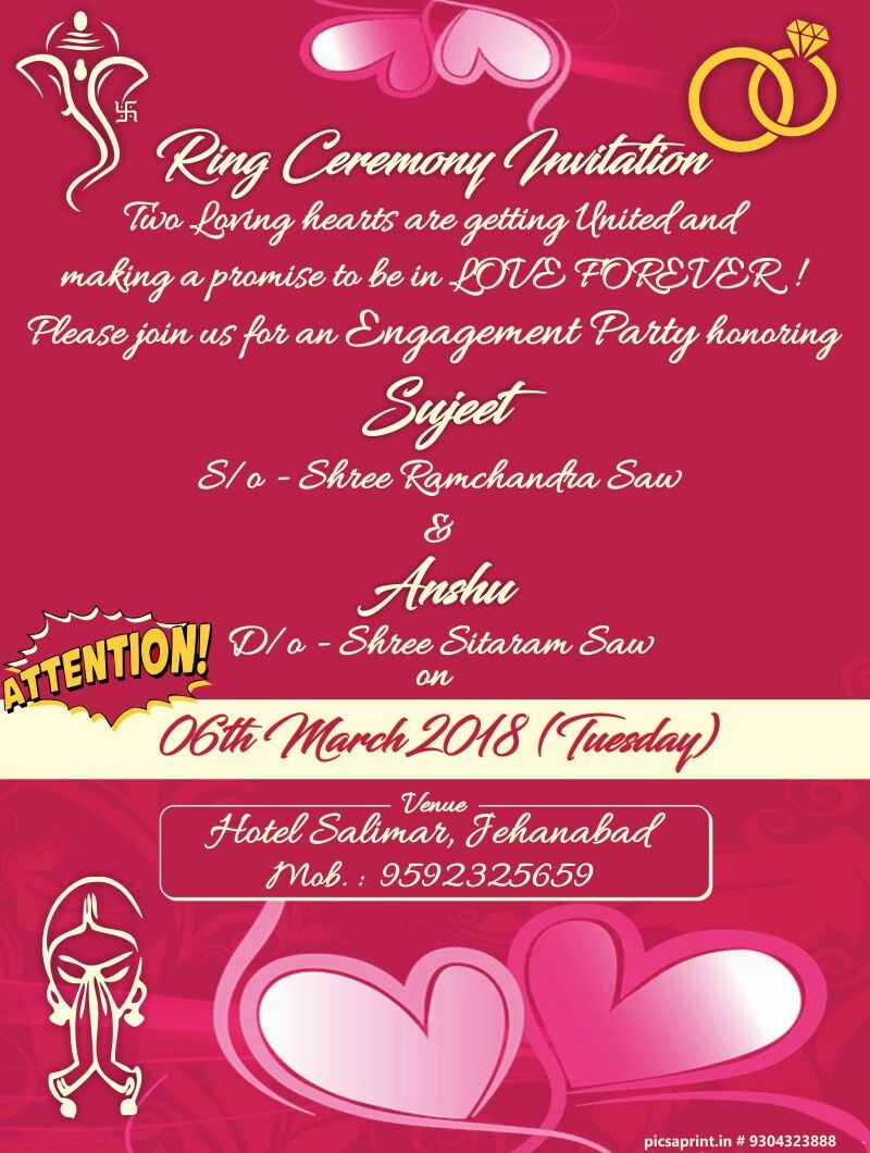Engagement Ceremony Invitation Card Design Engagement