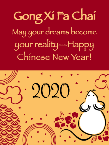 Cute Rat Happy Chinese New Year Card For 2020 Birthday Greeting Cards By Davia Chinese New Year Card Chinese New Year Wishes Happy Chinese New Year