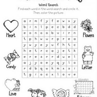 17 Best images about Valentine&#39s Day Worksheets on Pinterest ...