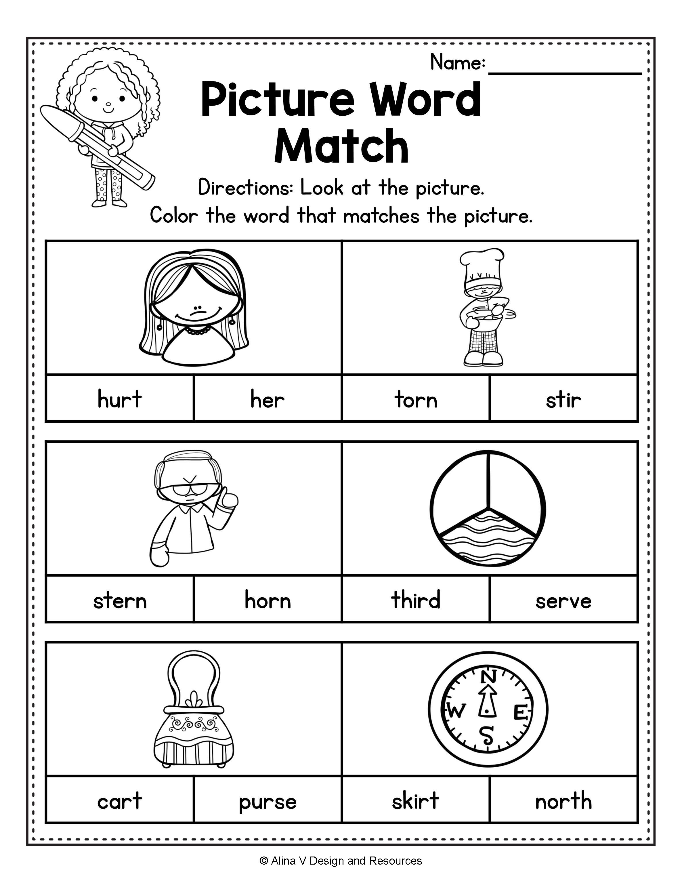 This Set Of R Controlled Vowels Printable Worksheets