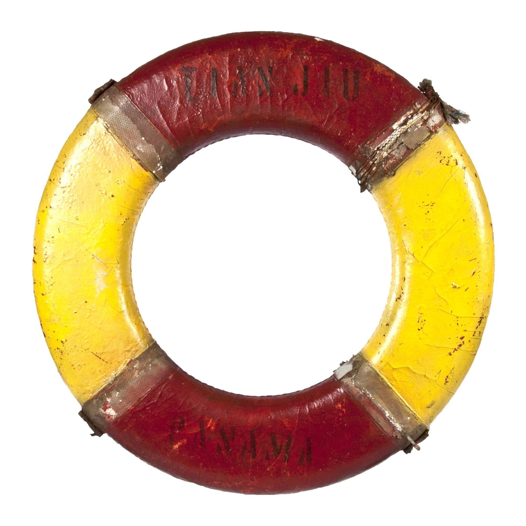 Life Buoy Color Set Royalty Free Vector Image Vectorstock Color Set Vector Free Buoys