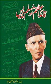 Muhammad Ali Jinnah Biography Pdf