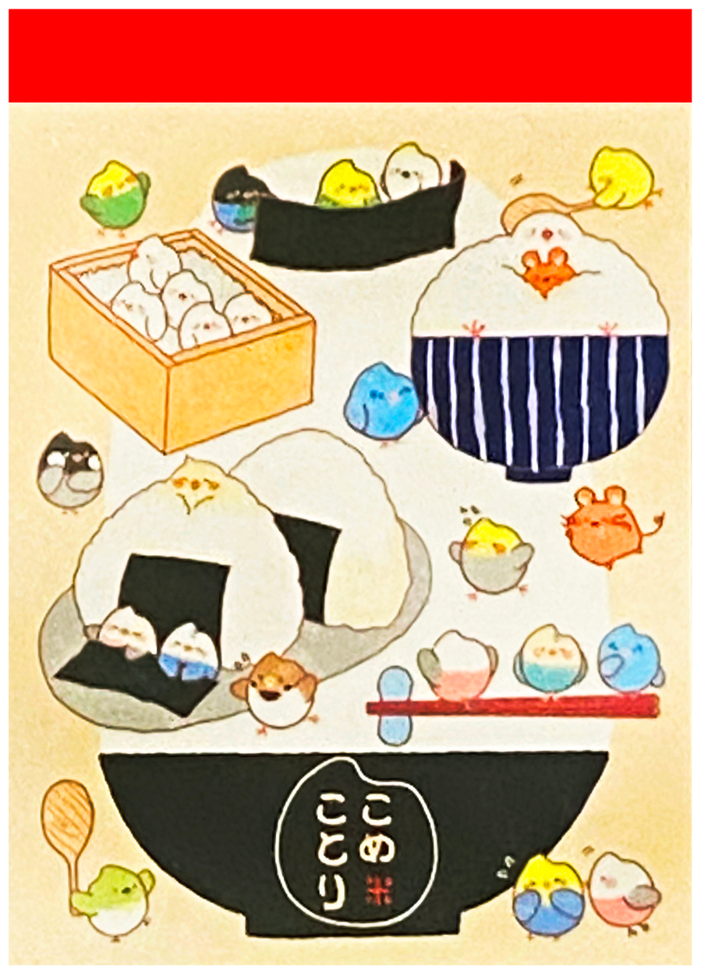 Vintage Crux Cat Dumpling Mini Memo Pad