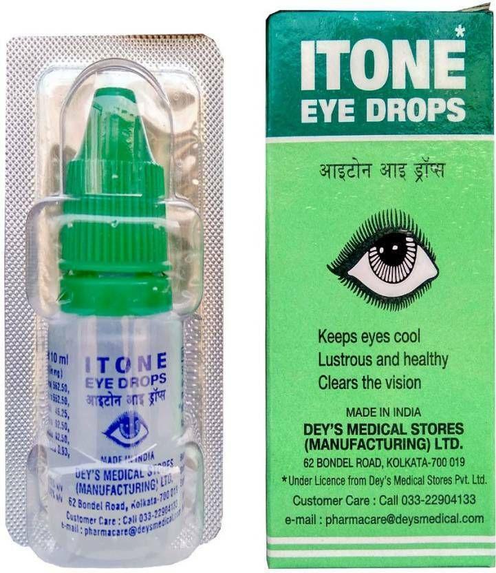 Organic Castor Oil Eye Drops/Pharmaceutical Grade/Hexane Free/Glass