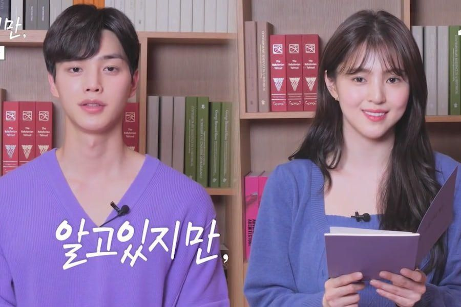 Watch: Song Kang And Han So Hee Read Synopsis For Their Upcoming JTBC Romance Drama