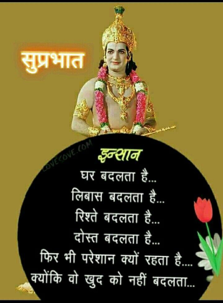 Pin by Sutapa Sengupta on RADHE***KRISHNAराधे-राधे   Good ...