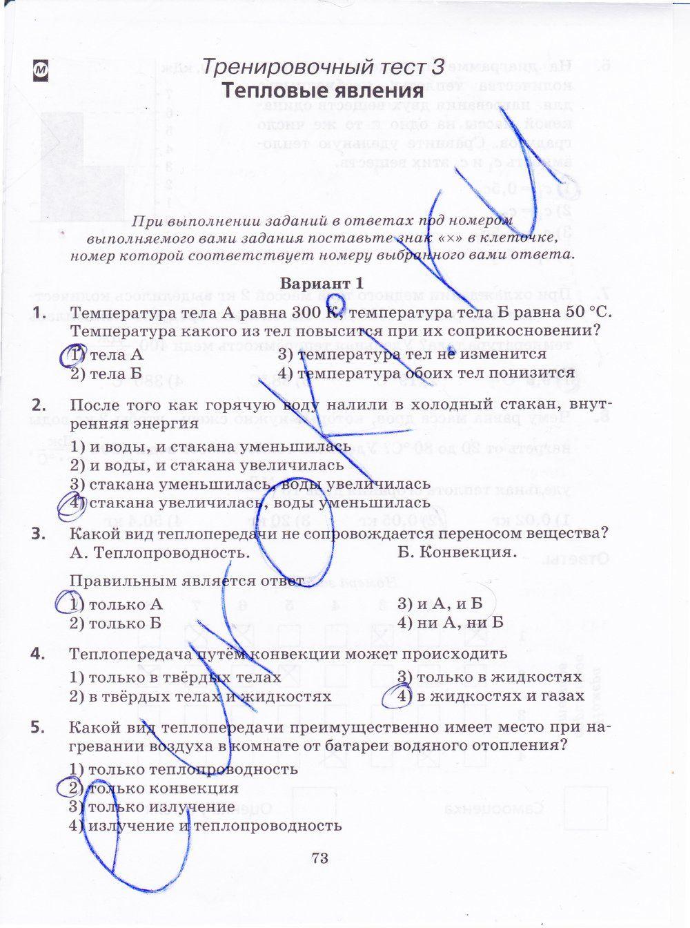 Фгос по новому учебнику история 5 класс автор михайловский тематическое планирование