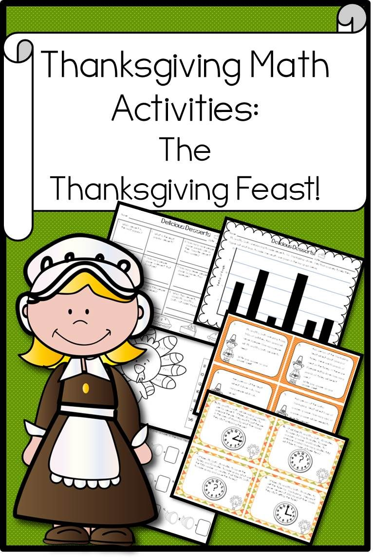 Thanksgiving Math Activities! *Bar Graph *Multiplication *Elapsed ...