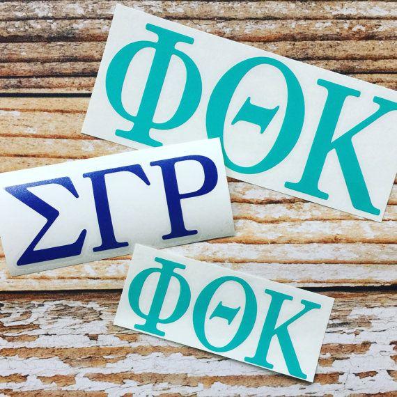 Greek letter vinyl decals sorority decal sorority sticker personalized car decal binder