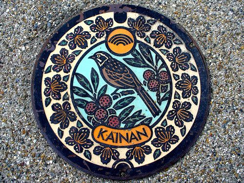 Kainan Wakayama manhole cover, photo by S. Morita