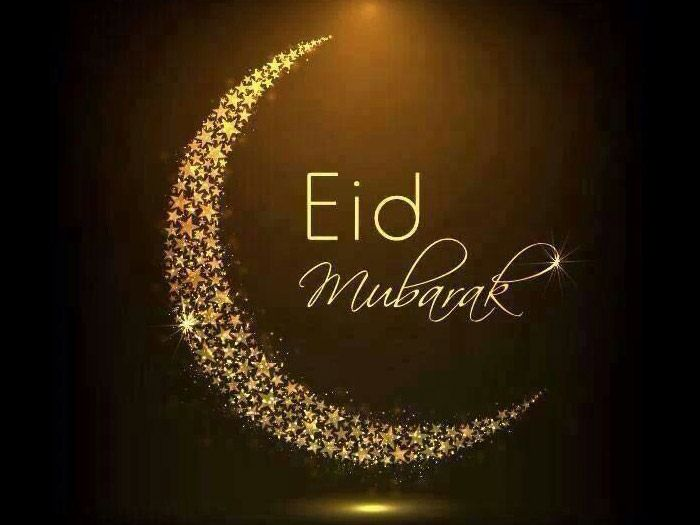 Eid Special Wallpapers Backgrounds For Samsung Z1 Z2 Z3 And Tm1