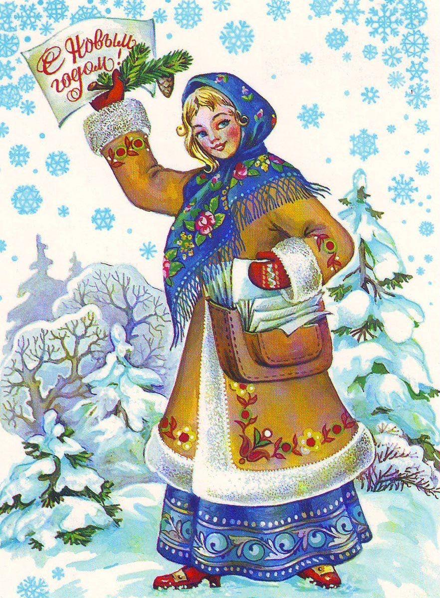 Пин от пользователя Svetlana на доске Снегурочки на ...