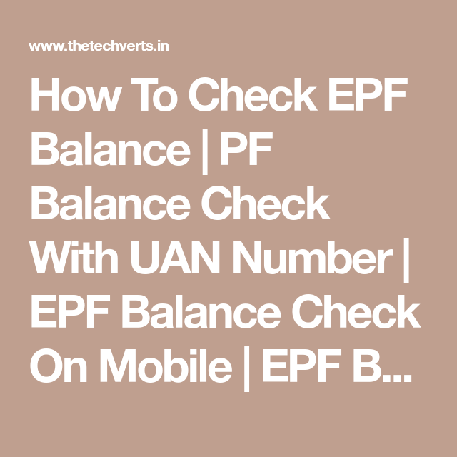 Download EPF Passbook Directly From Your PC and Check Your PF