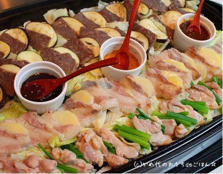 ホットプレートで蒸し肉パーティー レシピ 料理 料理 レシピ