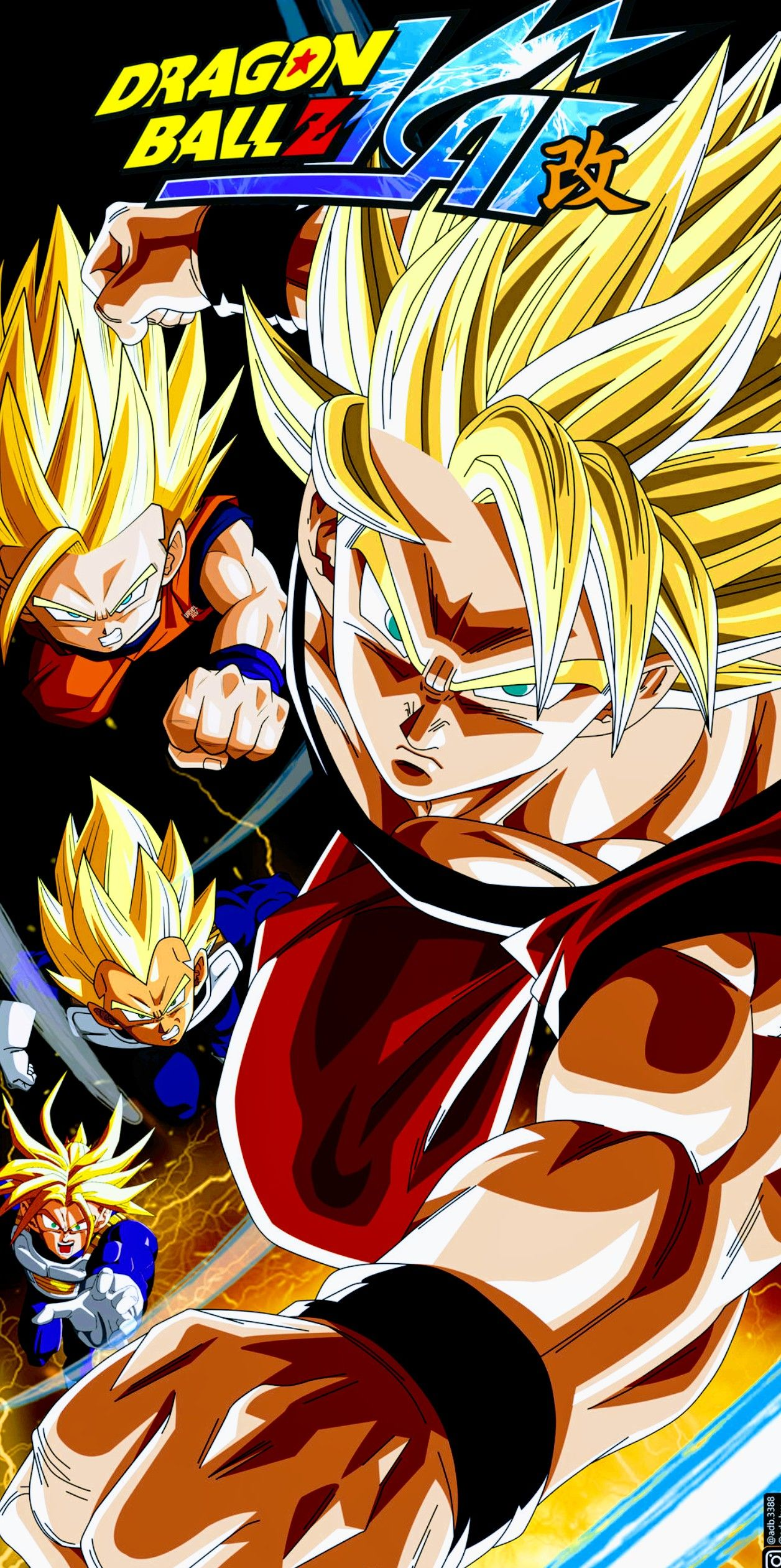Goku Super Saiyan Dragon Ball Z Kai Dragon Ball Super Wallpapers Dragon Ball Art Dragon Ball Wallpapers