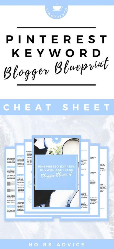 Pinspresso keyword success blogger blueprint pinterest medias the pinterest keyword blogger blueprint success ebook is a vital resource for anyone looking for how malvernweather Image collections