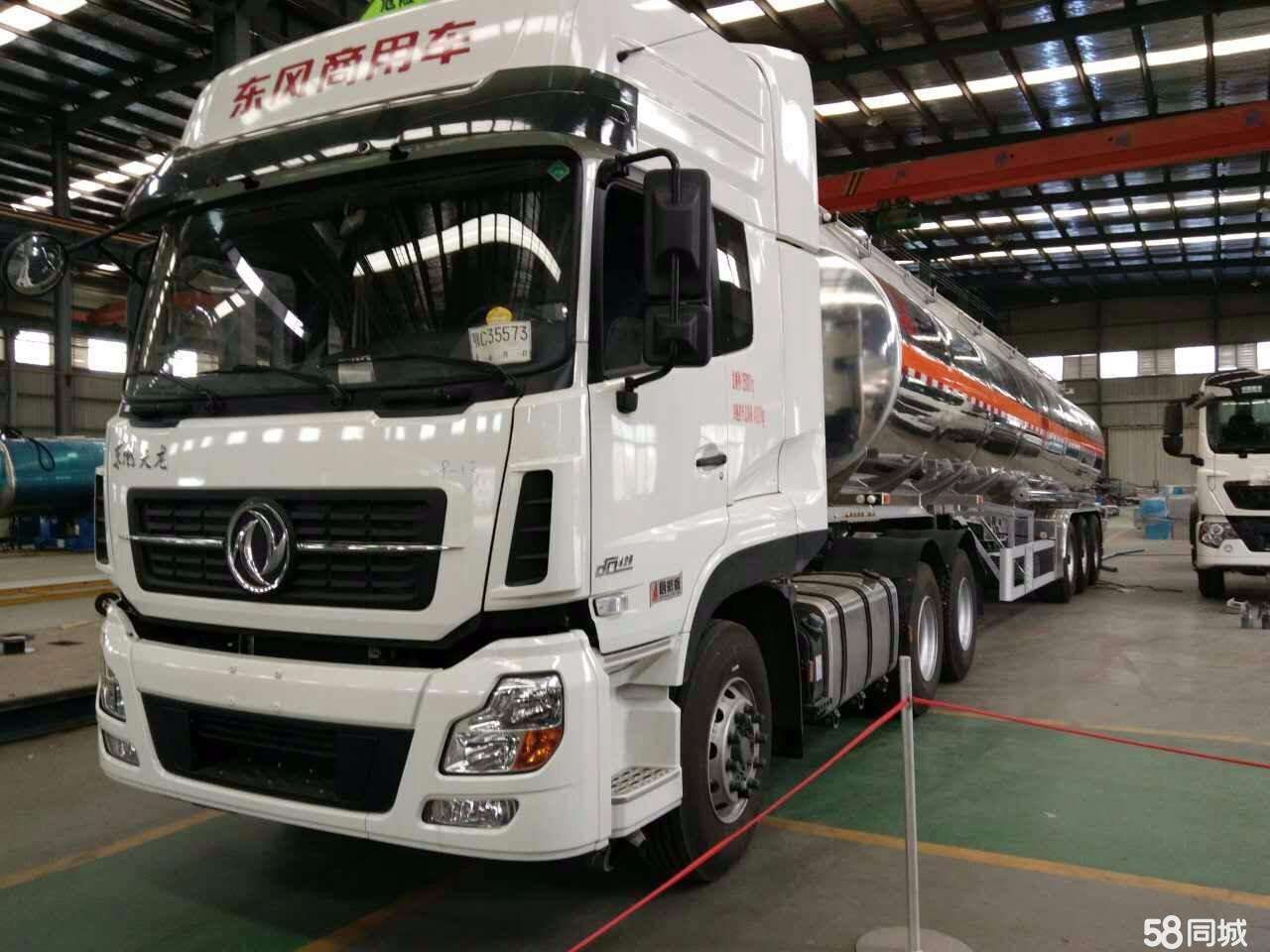 These Are The Pictures For All Dongfeng Truck We Have All The