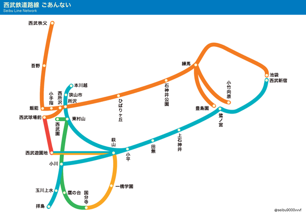 路線 図 線 西武 西武鉄道の路線網にひそむ2つの謎――愛すべき「おもしろローカル線」の旅【西武国分寺線/西武多摩湖線/西武多摩川線】