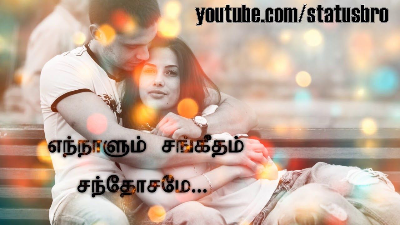 Awesome Love Song Poove Sempoove Edited Version Status Bro Love Songs Songs Youtube