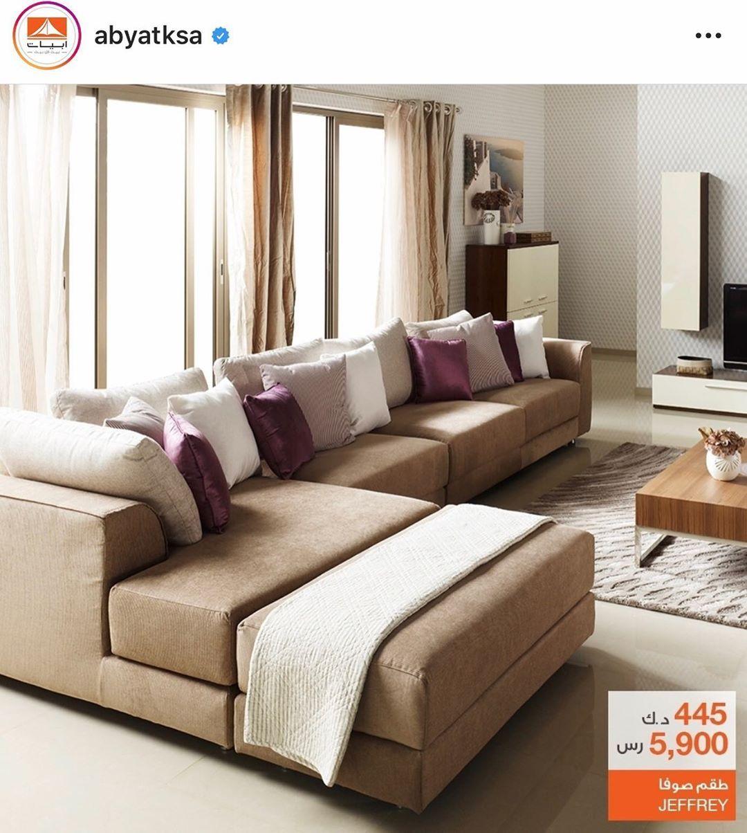 شراء مزاد منتج Furniture معارض كنب مطاعم سلعة الرقي السعوديات للبيع بضاعة فلل يوم الجمعة تجاري مدا Comfy Living Room Furniture Living Room Sofa