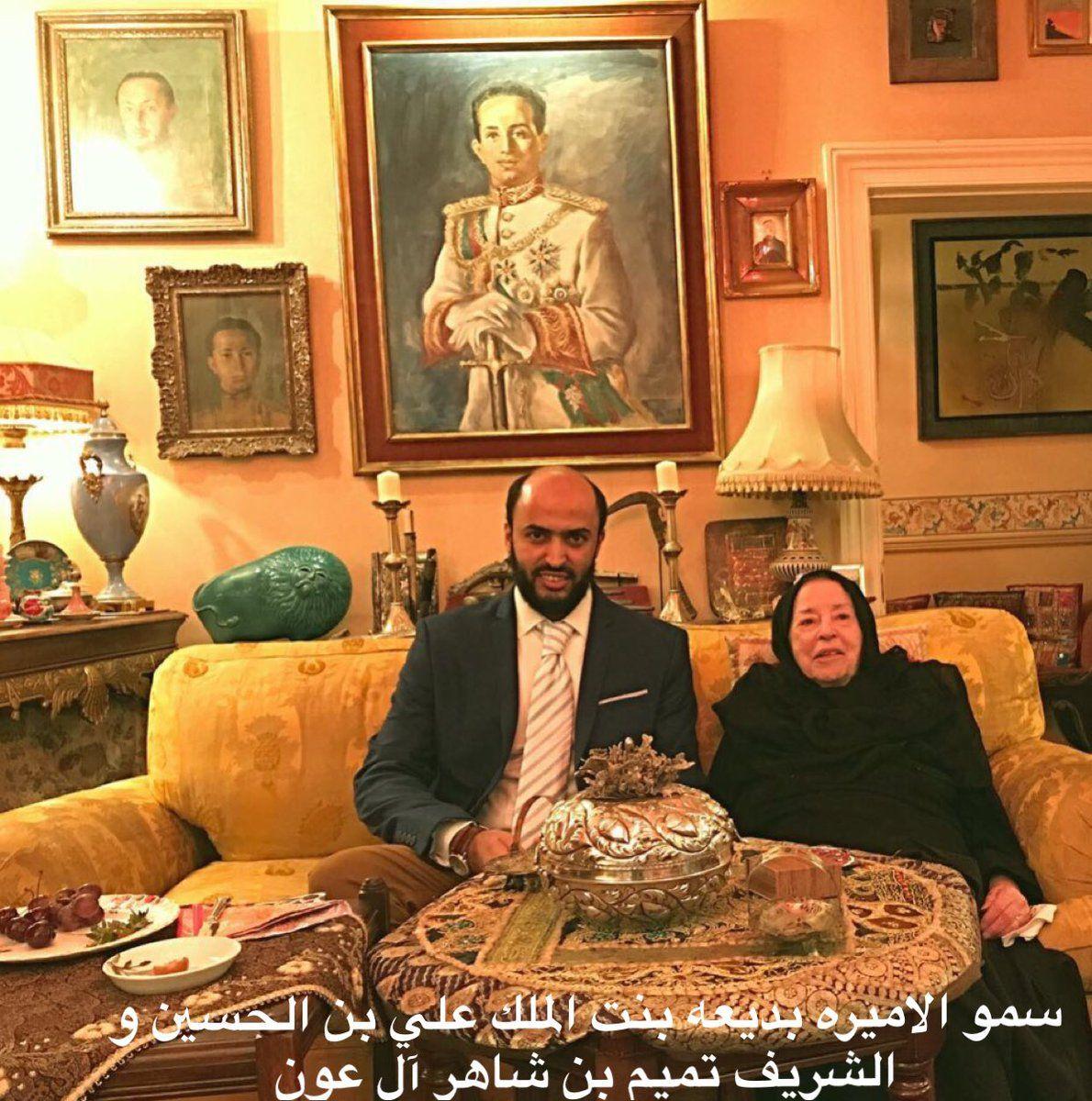 اشراف ال عون الشريقة بديعة بنت الملك علي بن الحسين Baghdad Baghdad Iraq Iraq