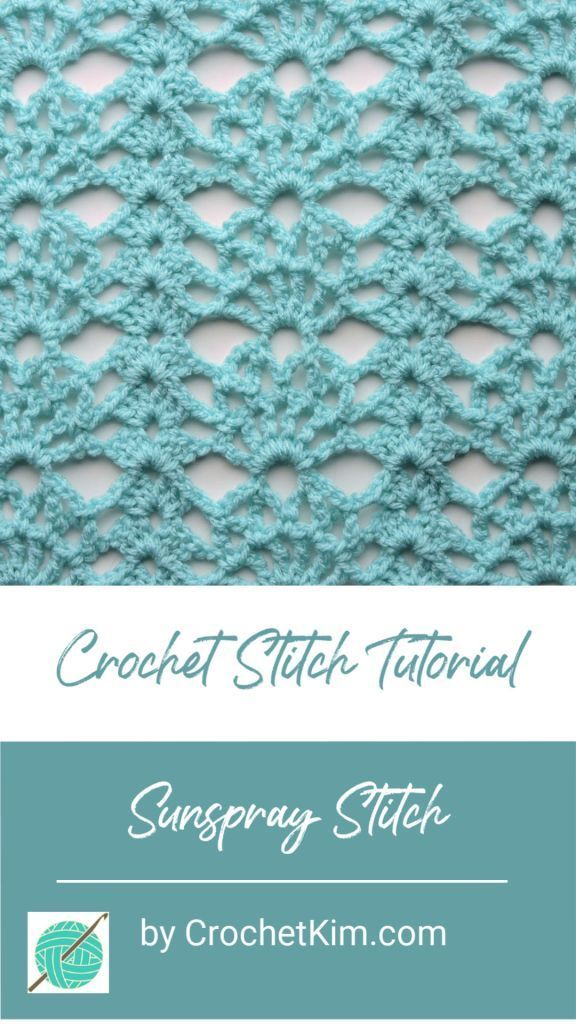 Sunspray Lace Free Crochet Stitch Tutorial #crochettutorial