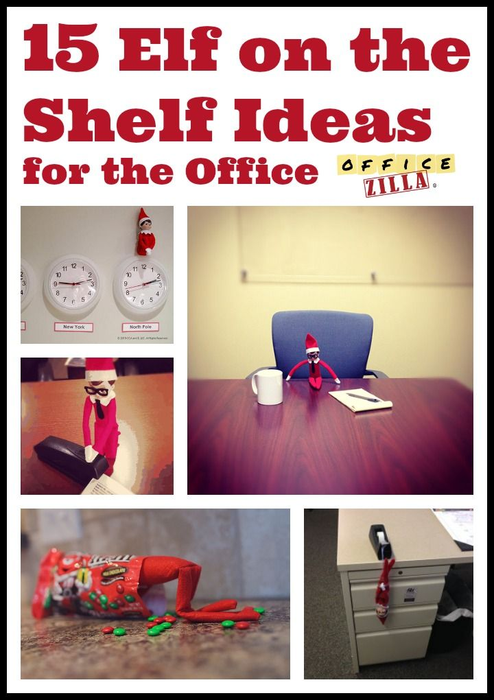 Lovely Fun Ideas For Office Christmas Party Part - 2: 15 Elf On The Shelf Ideas For The Office. Even Elves Love Office Supplies!