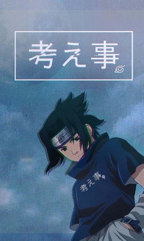 Anime Aesthetic Background Naruto
