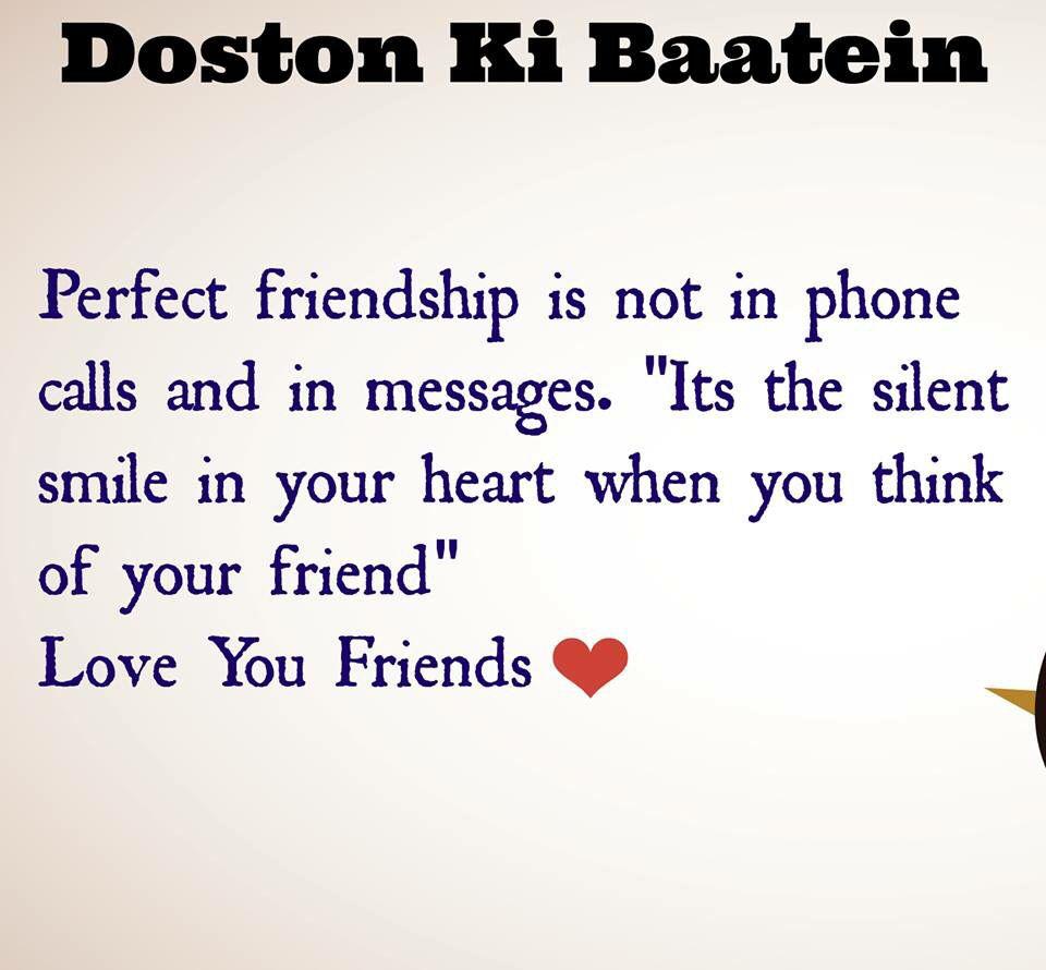Quotes About Love And Friendship And Happiness Doston Ki Baatain  Dekh Bhai Doston Ki Baatain Happiness Is