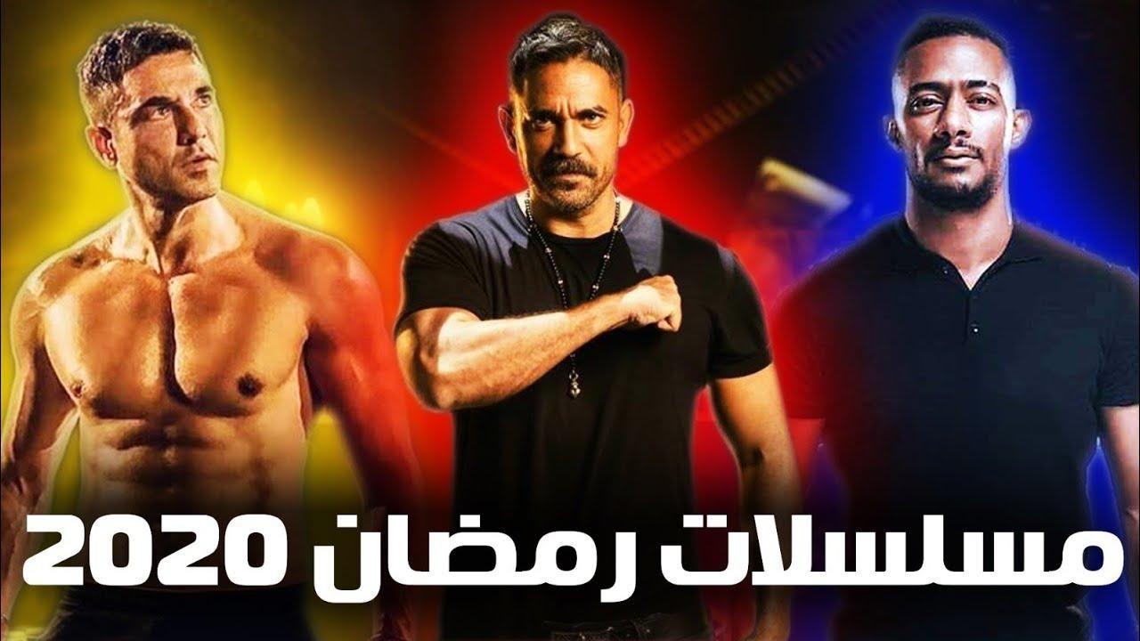 تعرف علي اقوي مسلسلات رمضان 2020 مسلسلات منتظرة وبقوة Fictional Characters Character John