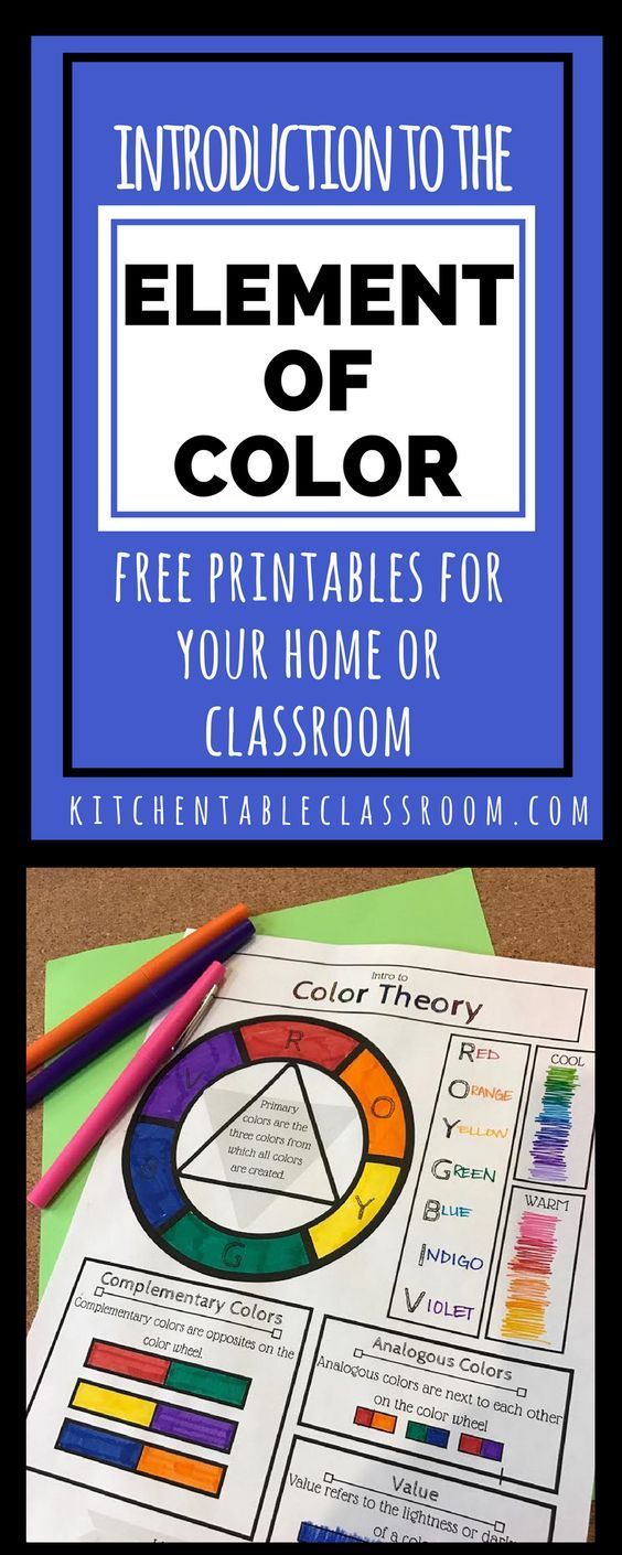 Printable Color Wheel An Intro To Color Theory For Kids The Kitchen Table Classroom Art Lessons Elementary Elements Of Art Line Homeschool Art [ 1410 x 564 Pixel ]