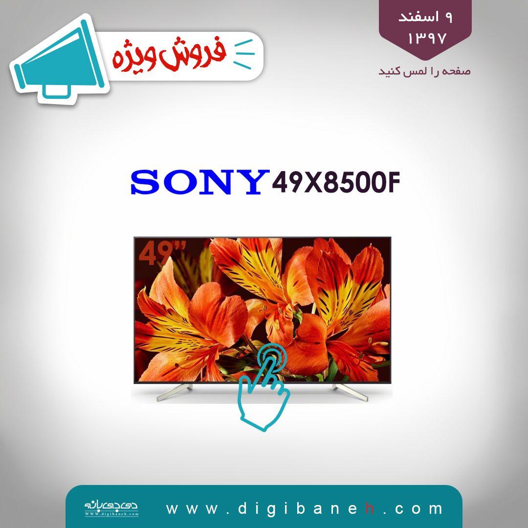 تلویزیون X8500f سونی Sony X8500f سایز 49 اینچ