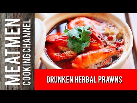Drunken herbal prawns the meatmen your local cooking your goto for easy delicious local recipes forumfinder Images