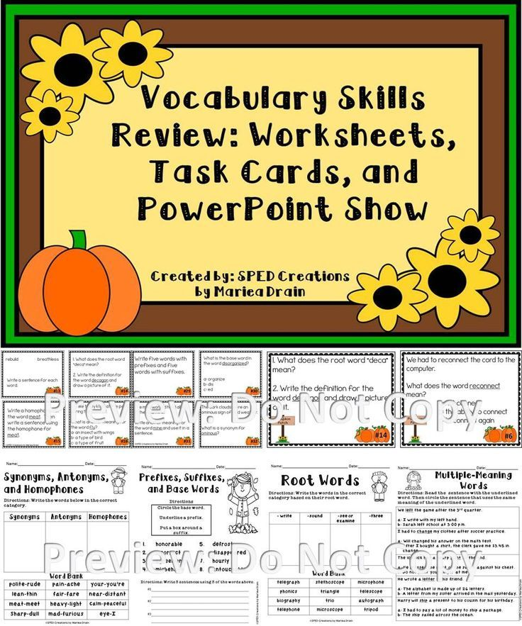 Fall vocabulary review task cards, worksheets, and