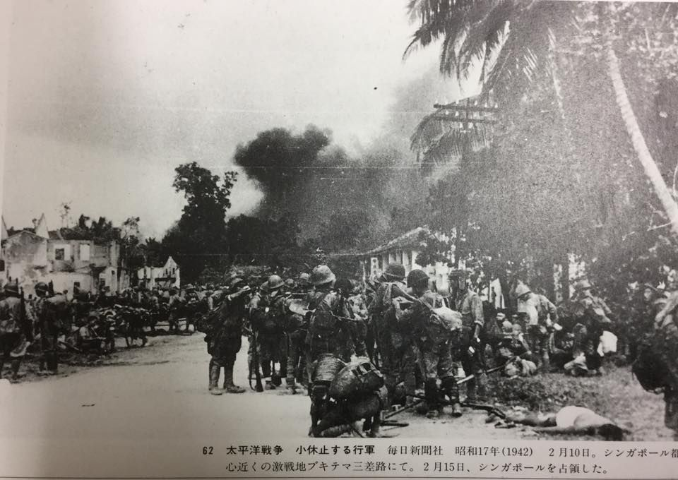 The Fall Of Singapore Japanese Troop Advanced To Bukit Timah