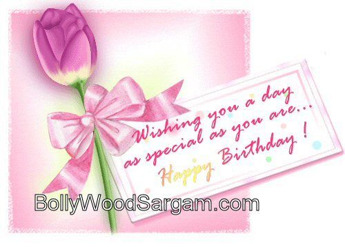 17 Best images about Birthday Banners – Birthday Day Card
