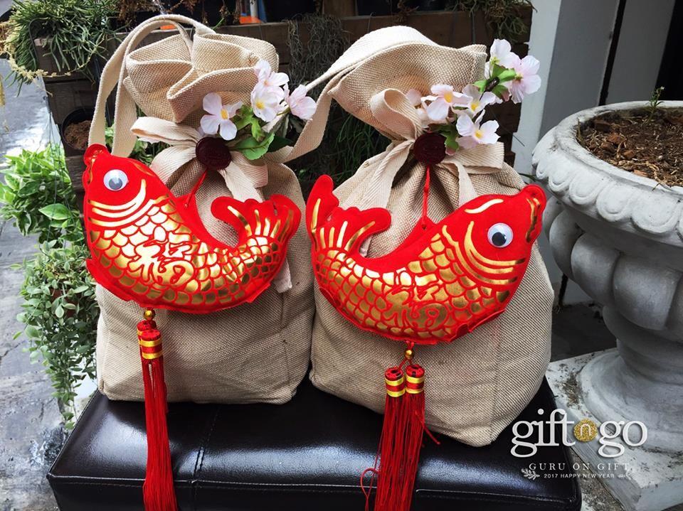 Chinese New Year Gift With Rice Organic Set ระกาพาโชค กับ