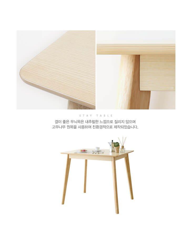 斯坦格原木2人餐桌 | MH家居:自然原木傢俱|嚴選北歐設計家具|韓國家居推薦品牌