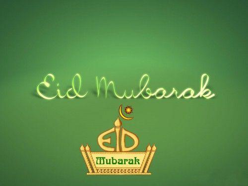 Wonderful Eod Eid Al-Fitr Greeting - a2030ed26052a8d95fcf116592251373  2018_70156 .jpg