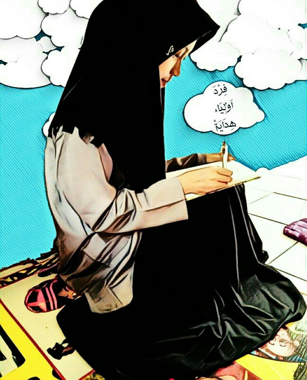Nitip cartoon muslimah santriah alulfah.