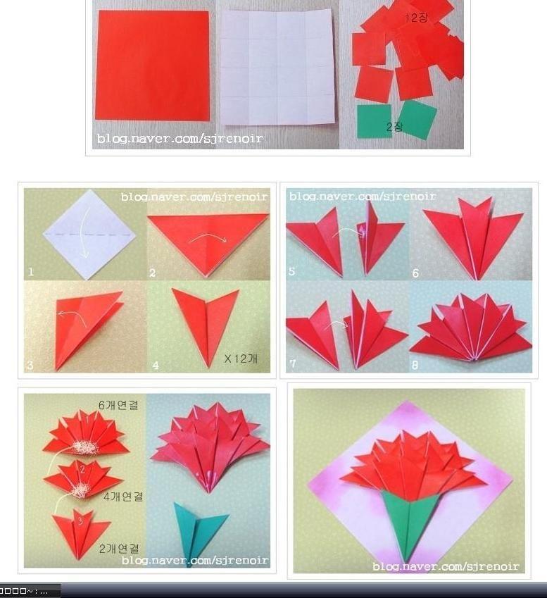 Гвоздики своими руками из бумаги для открытки