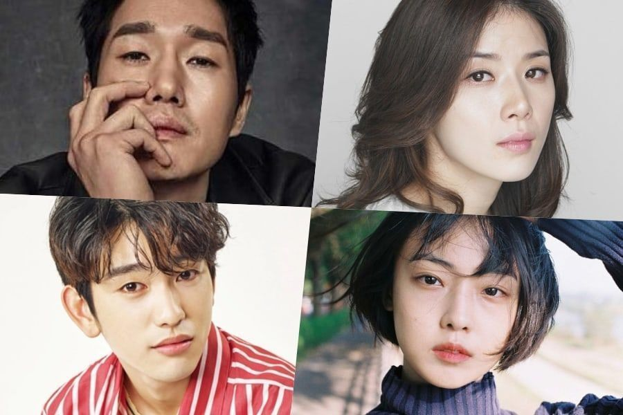Yoo Ji Tae, Lee Bo Young, GOT7's Jinyoung, And Jeon So Nee Confirm For Upcoming tvN Drama