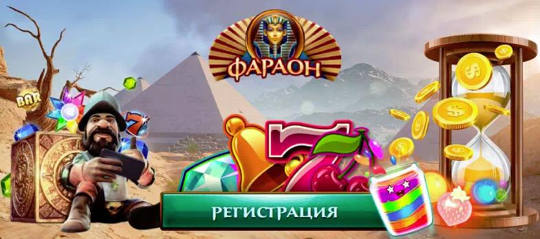 Игра казино бесплатно вулкан