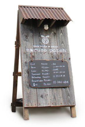 Rustic Menu Signage ป ายไม กระดานดำ งานไม