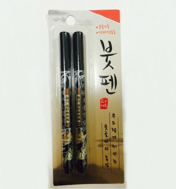 9b72f4250 Asian Korean Chinese Japanese Calligraphy Brush Pen 2pcs Set, Made in Korea
