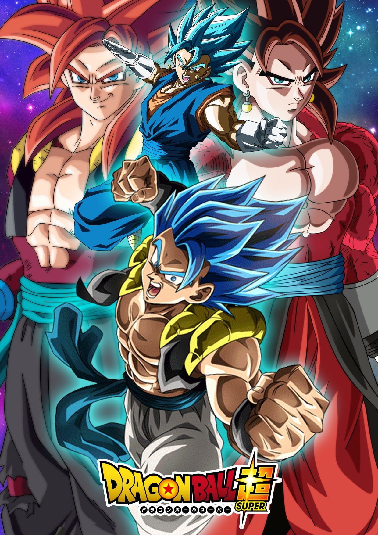 Gogeta | Anime dragon ball super, Dragon ball image, Dragon ball goku