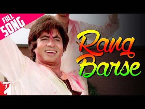 Holi Song Rang Barse Bheege Chunarwali Full Song Silsila Amitabh Bachchan Rekha Youtube Holi Songs Love Songs Hindi