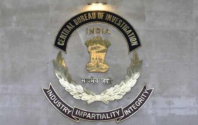 Cbi Books Former Fsl Officer For Tampering With Reports With Images Forensic Science Officer Fsl