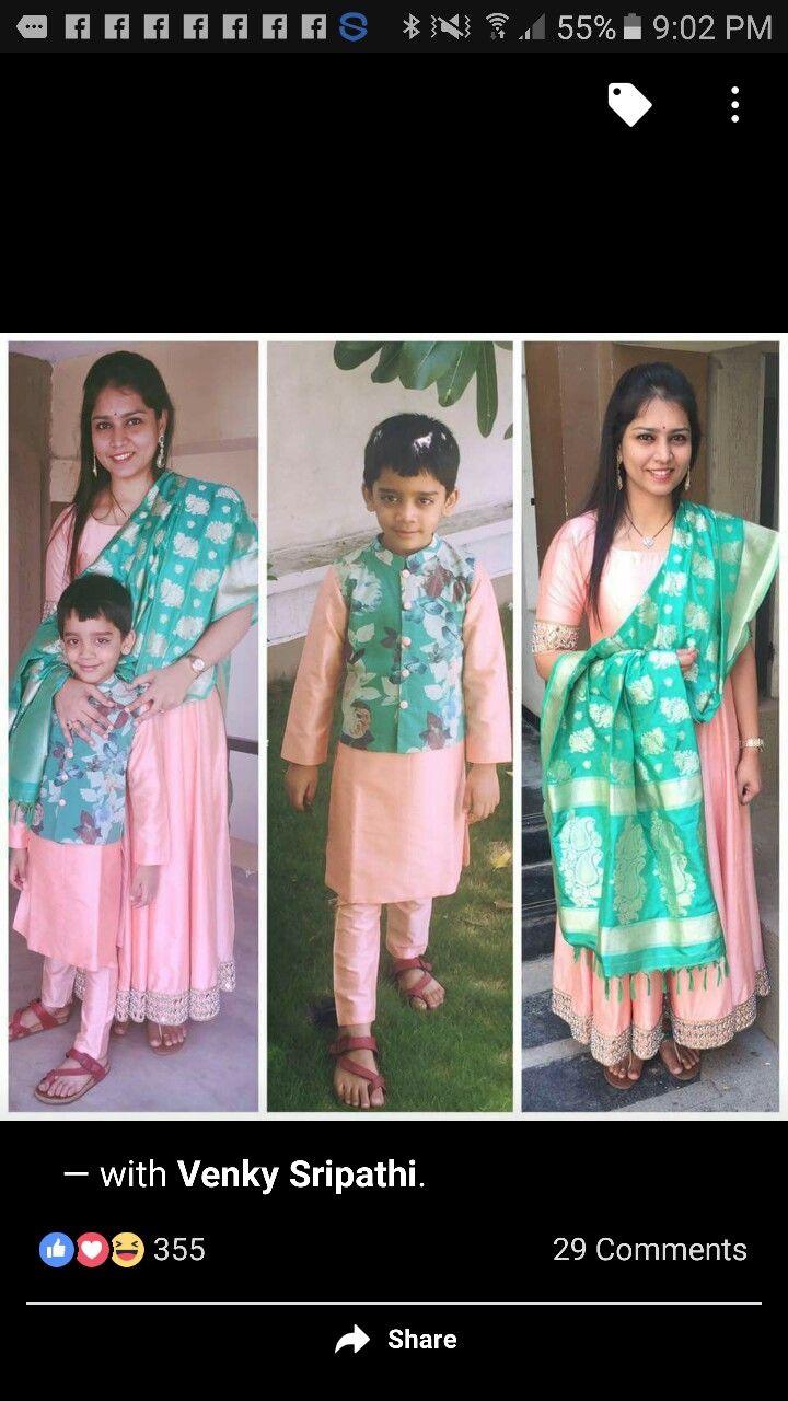 4ce76982c9d B dress. B dress Mom And Baby ...